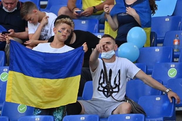 Tuyển Anh nghiền nát Ukraine, vào bán kết Euro 2020 - Ảnh 17.