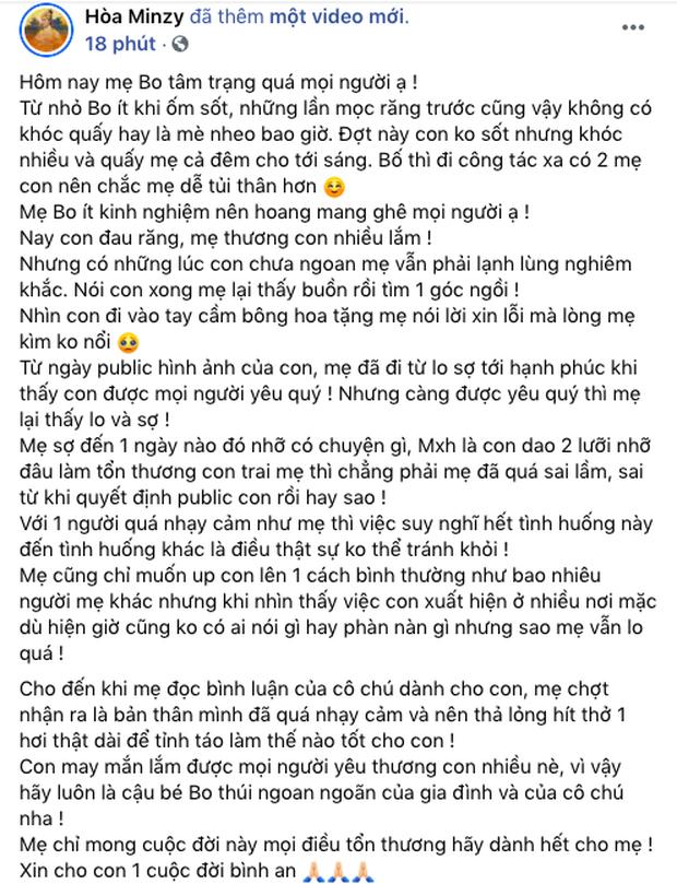 Hoà Minzy viết tâm thư dài lo lắng về chuyện công khai con trai, clip bé Bo nhận lỗi và nói thương mẹ gây xúc động mạnh - Ảnh 1.