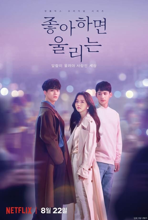 Netizen phát hiện ra lời nguyền poster phim Hàn: Cứ đứng bên trái là không có được nữ chính đâu! - Ảnh 2.