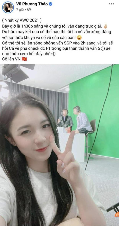 ProE mong được Phương Thảo phỏng vấn lúc 2h sáng, nữ MC xinh đẹp chốt luôn: Có không giữ, mất đừng tìm - Ảnh 1.