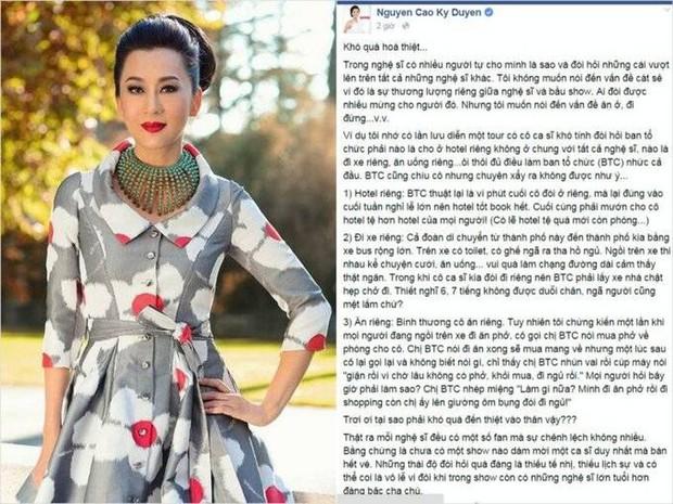 Nữ ca sĩ hạng A Vpop từng bị tố mắc bệnh ngôi sao, tách biệt với nghệ sĩ khác, lên tiếng thế nào khi bị ám chỉ? - Ảnh 1.