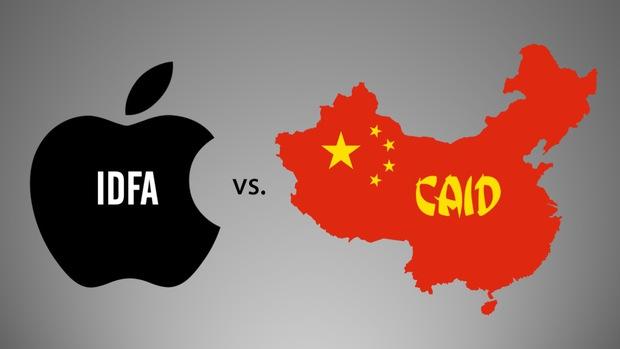 Apple xử đẹp TikTok cùng nhiều công ty công nghệ lớn của Trung Quốc vì hành vi vuốt mặt không nể mũi - Ảnh 3.