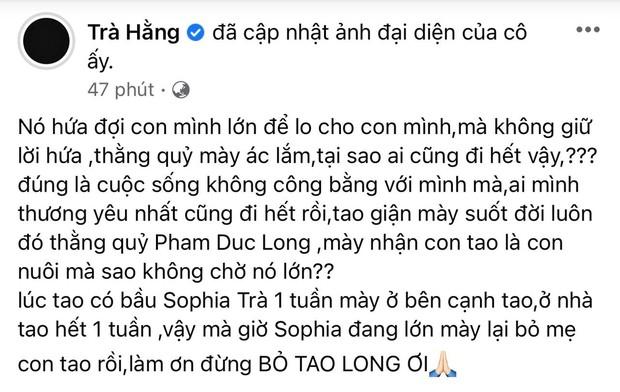 Cao Thái Hà, Lê Giang và dàn sao Việt bàng hoàng, xót xa khi nghe tin diễn viên Đức Long đột ngột qua đời - Ảnh 11.