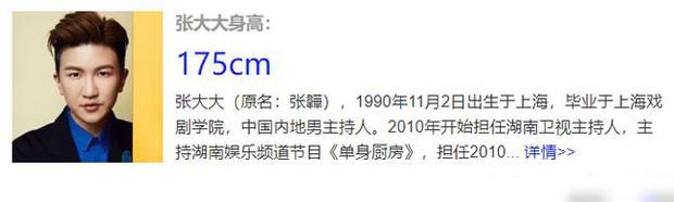 Sao châu Á khai gian chiều cao gây choáng: Song Song chưa sốc bằng G-Dragon và nam nghệ sĩ khai khống tận 10cm - Ảnh 25.
