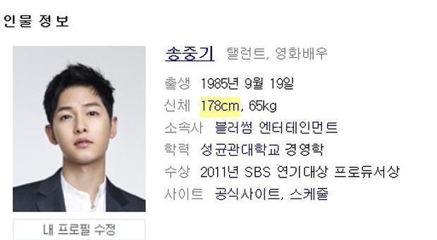 Sao châu Á khai gian chiều cao gây choáng: Song Song chưa sốc bằng G-Dragon và nam nghệ sĩ khai khống tận 10cm - Ảnh 8.