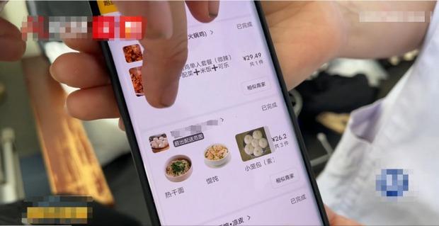 Ở nhà cách ly mùa dịch, thanh niên tăng 100kg vì đóng họ cho các app đồ ăn hơn 17 triệu đồng/ tháng - Ảnh 2.