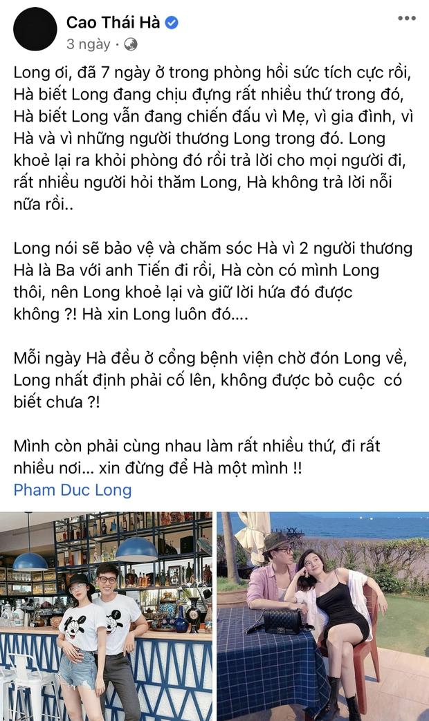 Tình tri kỷ của Cao Thái Hà và Đức Long: Kề cận như gia đình, gắn bó suốt sự nghiệp, xúc động lời hứa với mẹ ruột của bạn quá cố - Ảnh 4.
