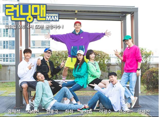 Dàn Running Man đều lọt BXH nghệ sĩ hot nhất tháng 7 nhưng Jeon So Min lại bật chế độ tàng hình? - Ảnh 1.