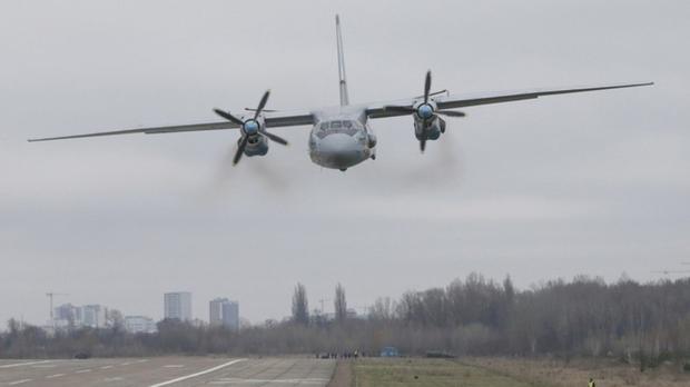 Không ai sống sót sau vụ tai nạn máy bay An-26 tại Nga  - Ảnh 1.