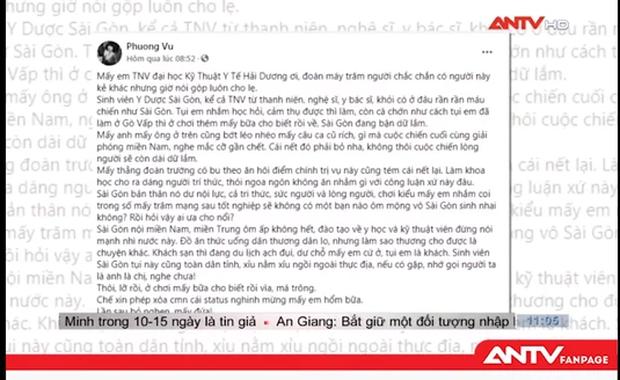 Truyền hình ANTV lên tiếng về status của Trác Thúy Miêu liên quan đoàn cán bộ, sinh viên Hải Dương chi viện TP.HCM chống dịch - Ảnh 3.