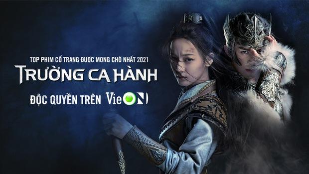 Vượt gần 200 đối thủ, VieON trở thành ứng dụng xem phim Top 1 trên App Store Việt Nam - Ảnh 3.