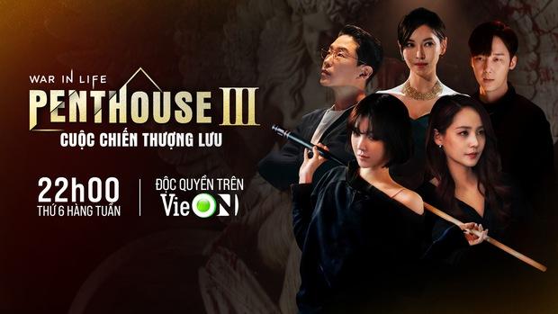 Vượt gần 200 đối thủ, VieON trở thành ứng dụng xem phim Top 1 trên App Store Việt Nam - Ảnh 4.