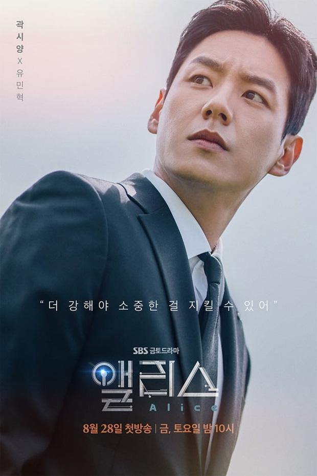 Nữ hoàng fancam Hani (EXID) đóng idol vô danh ở phim mới, fan lo lại xịt ngóm như Imitation của Jiyeon - Ảnh 3.