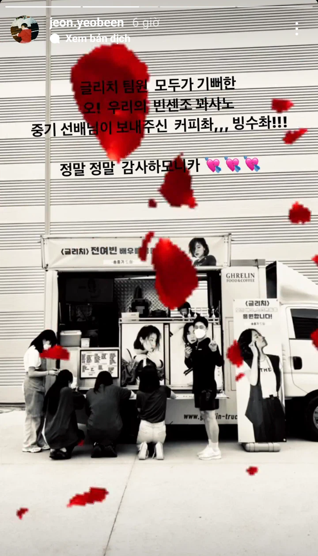 Bất chấp bê bối xây dựng trái phép và đang cách ly, Song Joong Ki vẫn ủng hộ tình tin đồn Jeon Yeo Bin, liệu có ẩn tình gì đây? - Ảnh 2.