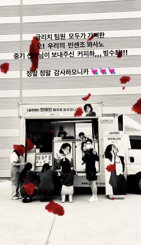 Song Joong Ki gửi quà xịn cho bạn gái Vincenzo Jeon Yeo Bin, hóa ra vì lời hẹn ước ngày nào? - Ảnh 1.