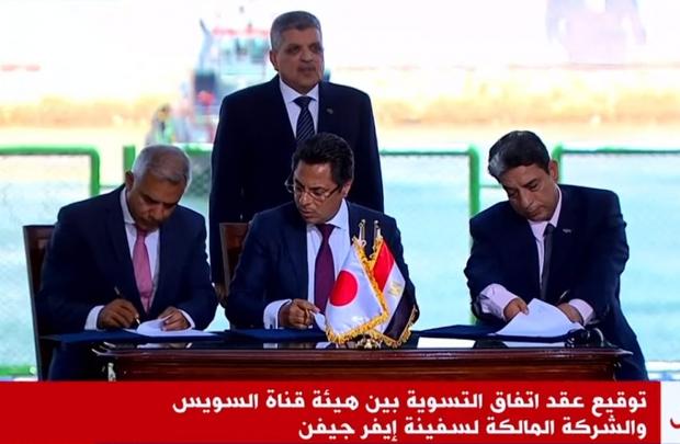 Thỏa thuận giải quyết khủng hoảng được ký kết, tàu Ever Given rời khỏi kênh đào Suez - Ảnh 1.