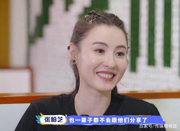 Giữa tin đồn tái hợp Tạ Đình Phong, Trương Bá Chi bất ngờ kể về đám cưới bí mật năm xưa với cảm xúc xót xa - Ảnh 2.