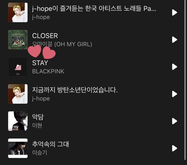 j-hope (BTS) tiết lộ thích nghe ca khúc con ghẻ của BLACKPINK, 2 fandom đình chiến vì tương tác thú vị của idol - Ảnh 2.