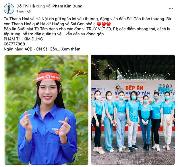 Dàn sao gửi tâm thư cho Sài Gòn ngày đầu giãn cách: Vũ Khắc Tiệp, Quang Hà nhớ ký ức năm xưa, Đỗ Thị Hà - Ngô Thanh Vân cổ vũ tinh thần từ xa - Ảnh 6.