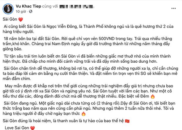 Dàn sao gửi tâm thư cho Sài Gòn ngày đầu giãn cách: Vũ Khắc Tiệp, Quang Hà nhớ ký ức năm xưa, Đỗ Thị Hà - Ngô Thanh Vân cổ vũ tinh thần từ xa - Ảnh 7.