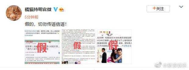 HOT: Hồ Ca bí mật kết hôn tại Thượng Hải, bà xã không phải là Lưu Diệc Phi mà lại là... mẹ vợ? - Ảnh 5.