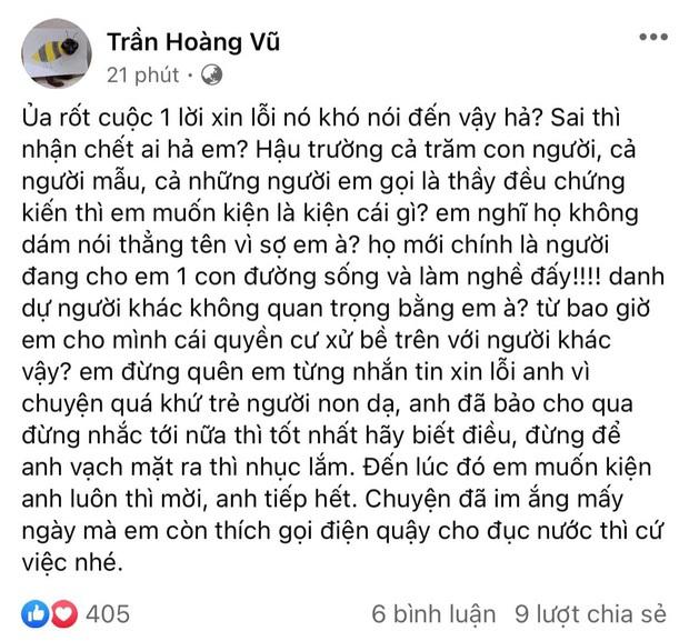 Lê Thanh Thảo xác nhận: Hoàng Thùy gọi điện nói mình viết sai sự thật và sẽ nhờ luật pháp can thiệp! - Ảnh 1.