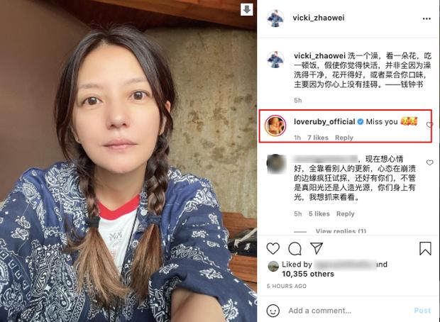 Triệu Vy đăng ảnh mặt mộc kèm status đáng ngờ giữa tin đồn ly hôn, Lâm Tâm Như lập tức có động thái sốt sắng - Ảnh 3.