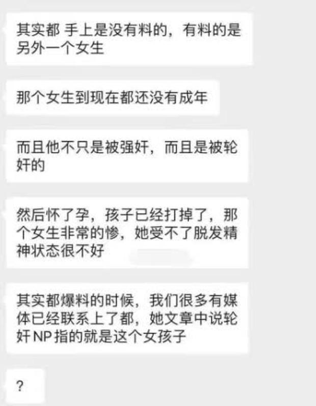 Rộ tin rúng động: Ngô Diệc Phàm thừa nhận ngủ với trẻ em dưới 14 tuổi, ép phá thai, chính ekip ghi lại clip bằng chứng? - Ảnh 4.
