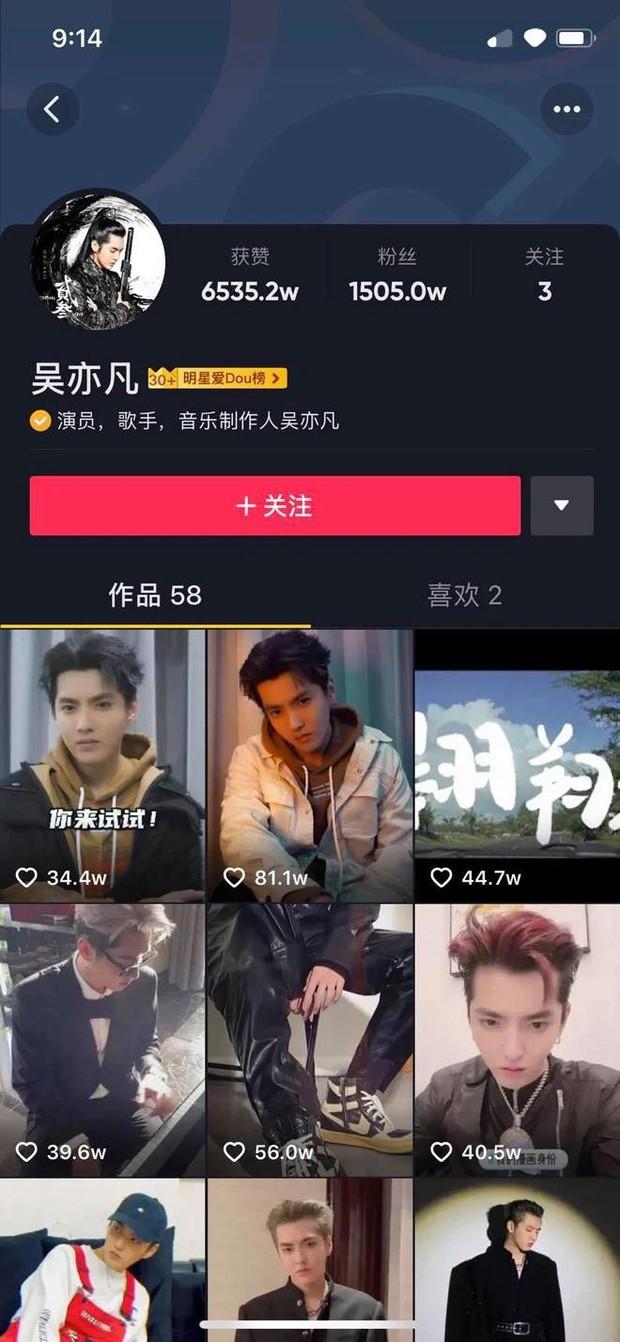 Nóng: Toàn bộ tài khoản Weibo, Douyin của Ngô Diệc Phàm và studio đã chính thức bay màu - Ảnh 4.