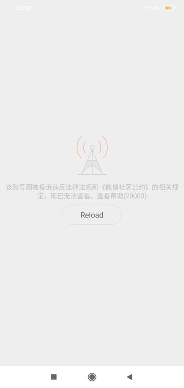 Nóng: Toàn bộ tài khoản Weibo, Douyin của Ngô Diệc Phàm và studio đã chính thức bay màu - Ảnh 3.