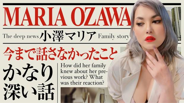 Thánh nữ JAV Maria Ozawa sau 7 năm về hưu: Có việc mới kiếm ít hơn 30 lần nhưng bố mẹ tha thứ, viên mãn bên bạn trai gia thế khủng - Ảnh 2.