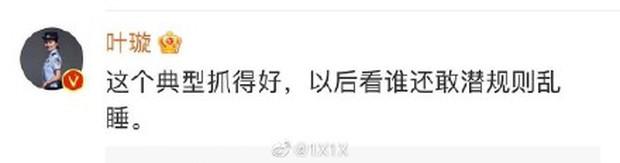 Góc chơi dại: Hoa đán TVB công khai đá đểu Ngô Diệc Phàm, ai dè bị khui lại phốt thả chó cắn nát đầu bạn diễn - Ảnh 3.