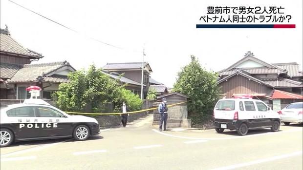 Nhật Bản: Phát hiện một nam một nữ người Việt chảy máu, nằm bất động - Ảnh 1.