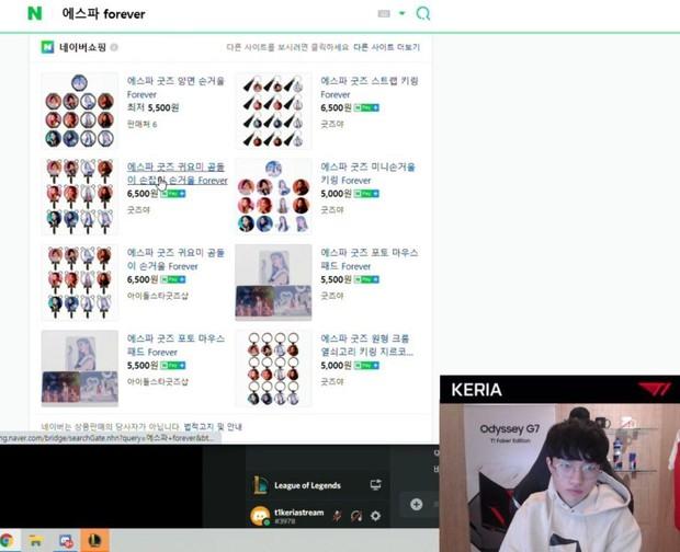 Bản sao Taeyeon khiến một loạt tuyển thủ T1 đổ đứ đừ - Ảnh 6.