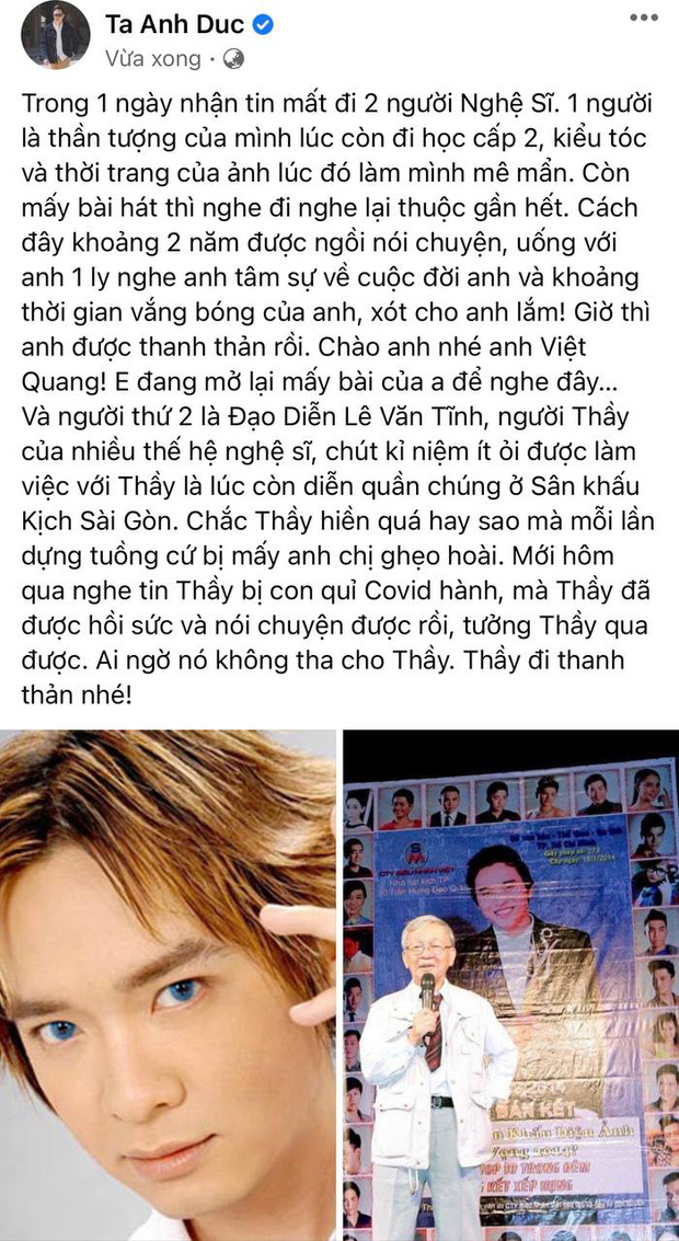 Đạo diễn Lê Văn Tĩnh qua đời sau thời gian điều trị Covid-19, 2 thành viên trong gia đình đều đang nhiễm bệnh - Ảnh 6.