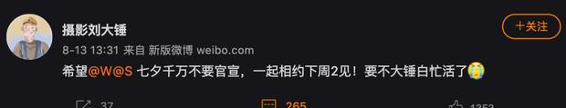 Nháo nhào tin 1 cặp đôi Cbiz 50 triệu fan sắp bị khui, Ngô Diệc Phàm đang ở tù vẫn bị réo tên cùng... Trịnh Sảng - Ảnh 2.