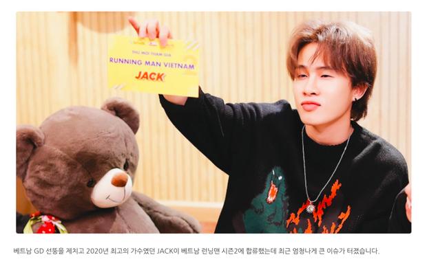 Scandal Jack bị tố bắt cá, có con riêng lên tận blog Hàn Quốc, sốc nhất là chi tiết nhắc đến Sơn Tùng - Ảnh 2.