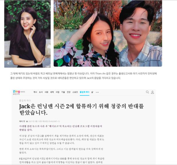 Scandal Jack bị tố bắt cá, có con riêng lên tận blog Hàn Quốc, sốc nhất là chi tiết nhắc đến Sơn Tùng - Ảnh 5.