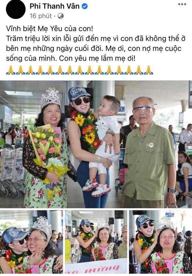 Tin buồn liên tiếp: Phi Thanh Vân xót xa vì mẹ ruột qua đời nhưng không thể ở bên, Ốc Thanh Vân và dàn sao gửi lời tiễn biệt - Ảnh 2.