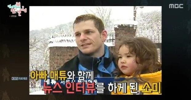 Hóa ra nữ thần lai nhà YG Jeon Somi không phải 15 tuổi debut mà từ... 4 tuổi, nhìn ảnh bên tài tử Hậu Duệ Mặt Trời là hiểu - Ảnh 3.