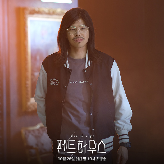 Loạt tạo hình khiến nam thần Hàn muốn chôn sống: Đừng ai nhắc quá khứ mặc đồ lót nữ của Kim Soo Hyun nữa! - Ảnh 6.