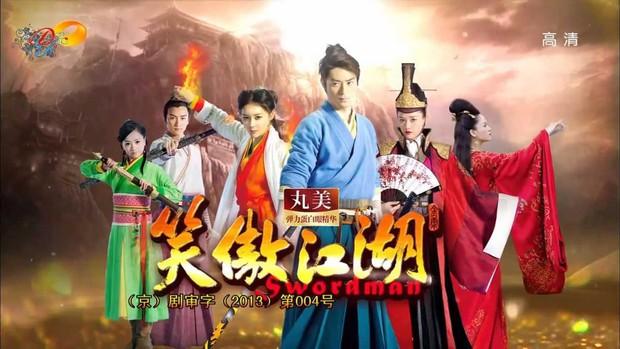 5 bộ phim phá nát tiểu thuyết võ hiệp Kim Dung: Bao giờ huyền thoại mới được buông tha? - Ảnh 1.