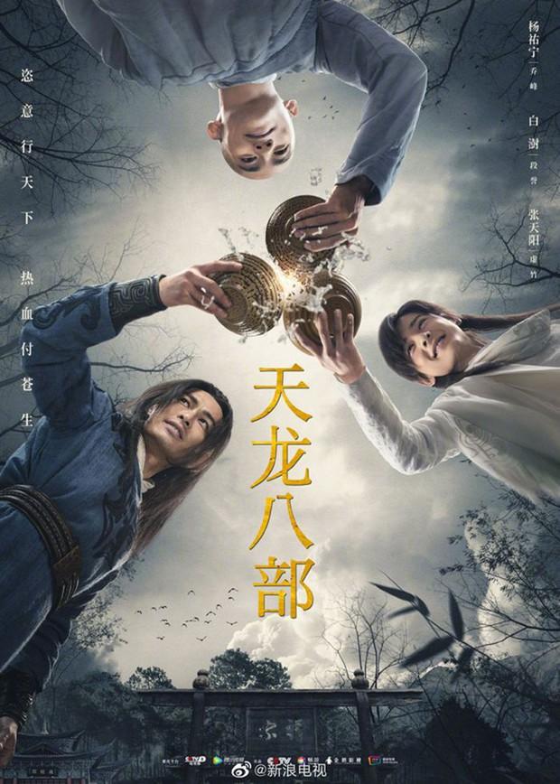 5 bộ phim phá nát tiểu thuyết võ hiệp Kim Dung: Bao giờ huyền thoại mới được buông tha? - Ảnh 5.