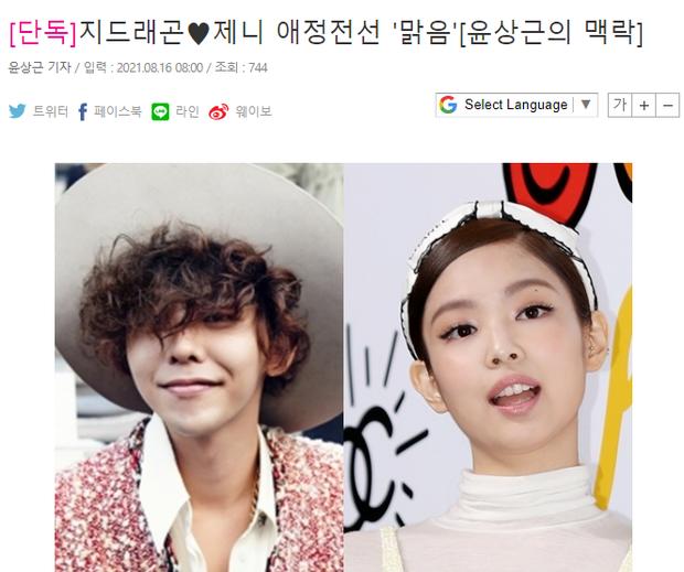 Hot nhất sáng nay: G-Dragon đến thăm Jennie ở phim trường, hé lộ tình trạng sau nửa năm bị Dispatch khui hẹn hò - Ảnh 3.