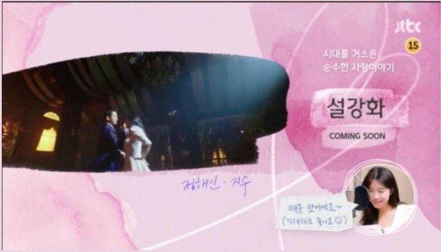 Snowdrop nhá hàng cảnh Jisoo (BLACKPINK) mặc váy dạ hội như công chúa, đu đưa với Jung Hae In ở sàn nhảy - Ảnh 1.