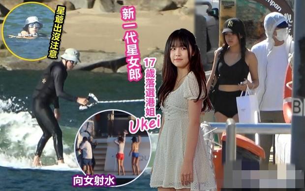 Ngã ngửa với phản hồi của Châu Tinh Trì sau khi mối tình ông cháu chênh 42 tuổi gây bão Weibo cả sáng nay - Ảnh 2.