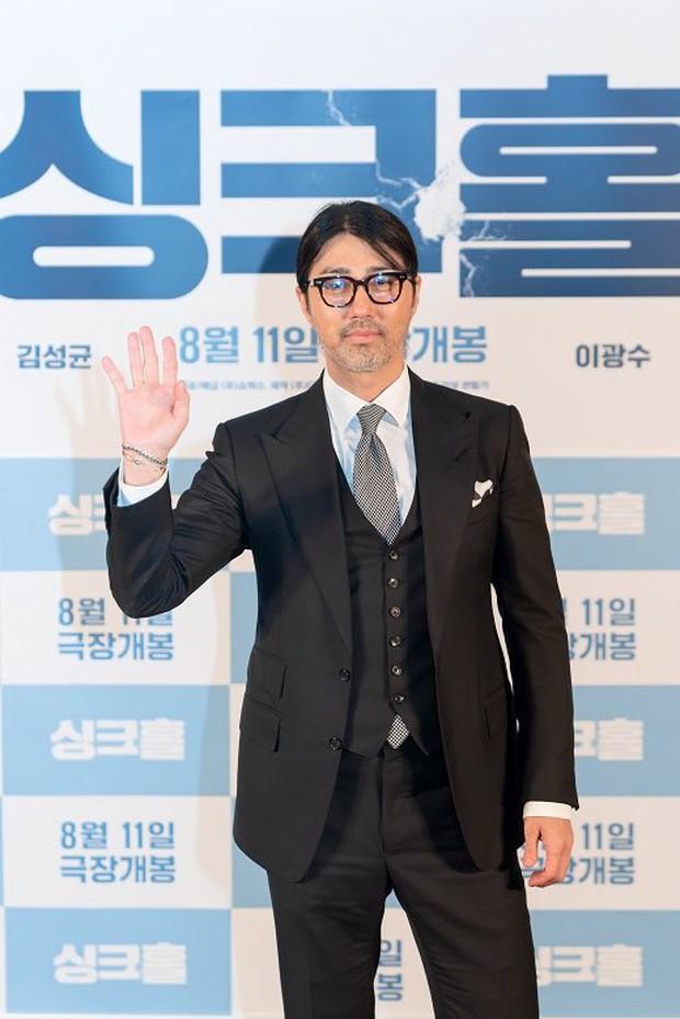 Sự kiện chứng kiến 3 màn lột xác: Sao nhí Vườn Sao Băng hóa nam thần át cả Lee Kwang Soo, kéo xuống Cha Seung Won mà sốc nặng - Ảnh 6.