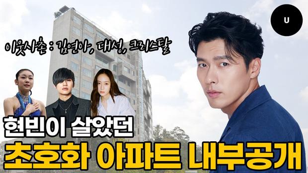 HOT: Hyun Bin và Son Ye Jin đồng loạt bí mật bán nhà ở Seoul, đã dọn về sống chung tại penthouse trăm tỷ trước khi cưới? - Ảnh 2.