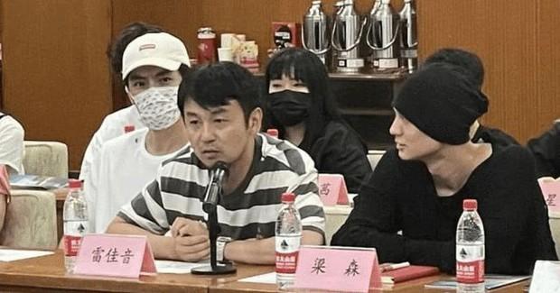 Giữa liên hoàn phốt của Trịnh Sảng - Ngô Diệc Phàm, hơn 64 nghệ sĩ hàng đầu Cbiz phải đi học lớp bồi dưỡng đạo đức - Ảnh 9.