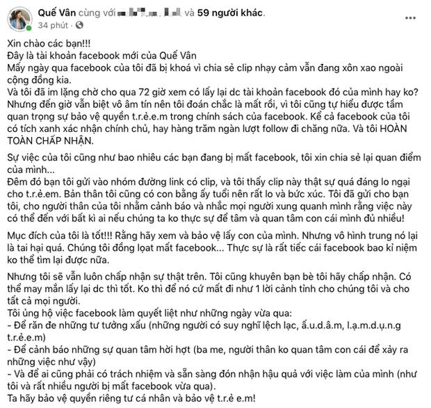 1 sao nữ Vbiz xác nhận bị khoá Facebook vì share clip nhạy cảm liên quan đến trẻ em, giải thích lý do có hợp lý? - Ảnh 2.